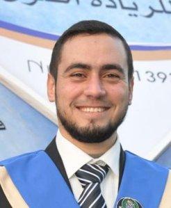 Abd Elrahman Abu Hain