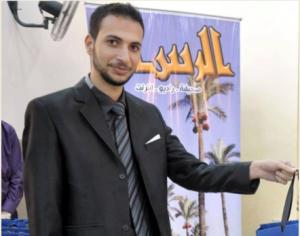 Mohammad Daher