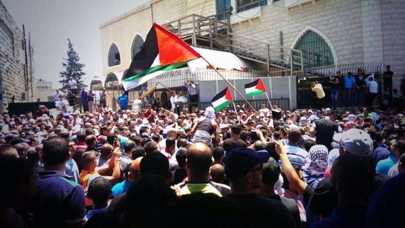 Funeral of martyr Mohammad Abu Khdair