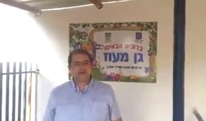"Amichai Lingfeld, A city council member from the ""Jewish Home"" party, with the sign of the new ""Maoz"" kindergarten."